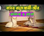 Holy Message24