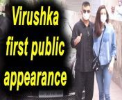 New parents Virat and Anushka were spotted out and about in Mumbai on Thursday. This is the first time they made their public appearance after welcoming their baby girl.<br/><br/> #ViratKohli #Anushkasharma #Virushka