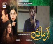 Subscribe: https://www.youtube.com/arydigitalasia<br/><br/>Azmaish is a story of two sisters and their step sister is being treated badly.<br/><br/>Written by: Sameena Aijaz<br/><br/>Directed: Fajr Raza<br/><br/>Cast:<br/>Shahood Alvi,<br/>Fahad Sheikh,<br/>Yashma Gill,<br/>Kinza Hashmi,<br/>Laila Wasti,<br/>Minsa Malik,<br/>Furqan Qureshi,<br/>Gul-e-Rena <br/>Rashid Farooqui and Others.<br/><br/>#FahadSheikh #KinzaHashmi #YashmaGill #ShahoodAlvi<br/><br/>For Mobile App: https://l.ead.me/bb9zI1<br/><br/>New Timings Alert!!<br/>Watch #Azmaish every day at 7:00 PM on ARY Digital.<br/><br/>ARY Digital Official YouTube Channel, For more video subscribe our channel and for suggestion please use the comment section.<br/><br/>#ARYDigital #entertainment #ARYNetwork